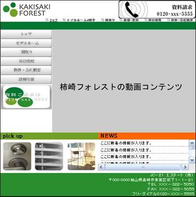 グループ総合演習のページ