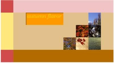 色づかいの練習課題1のWEBサイト