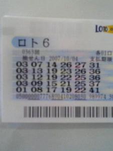 20071005204848