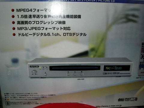 DVD0004.jpg
