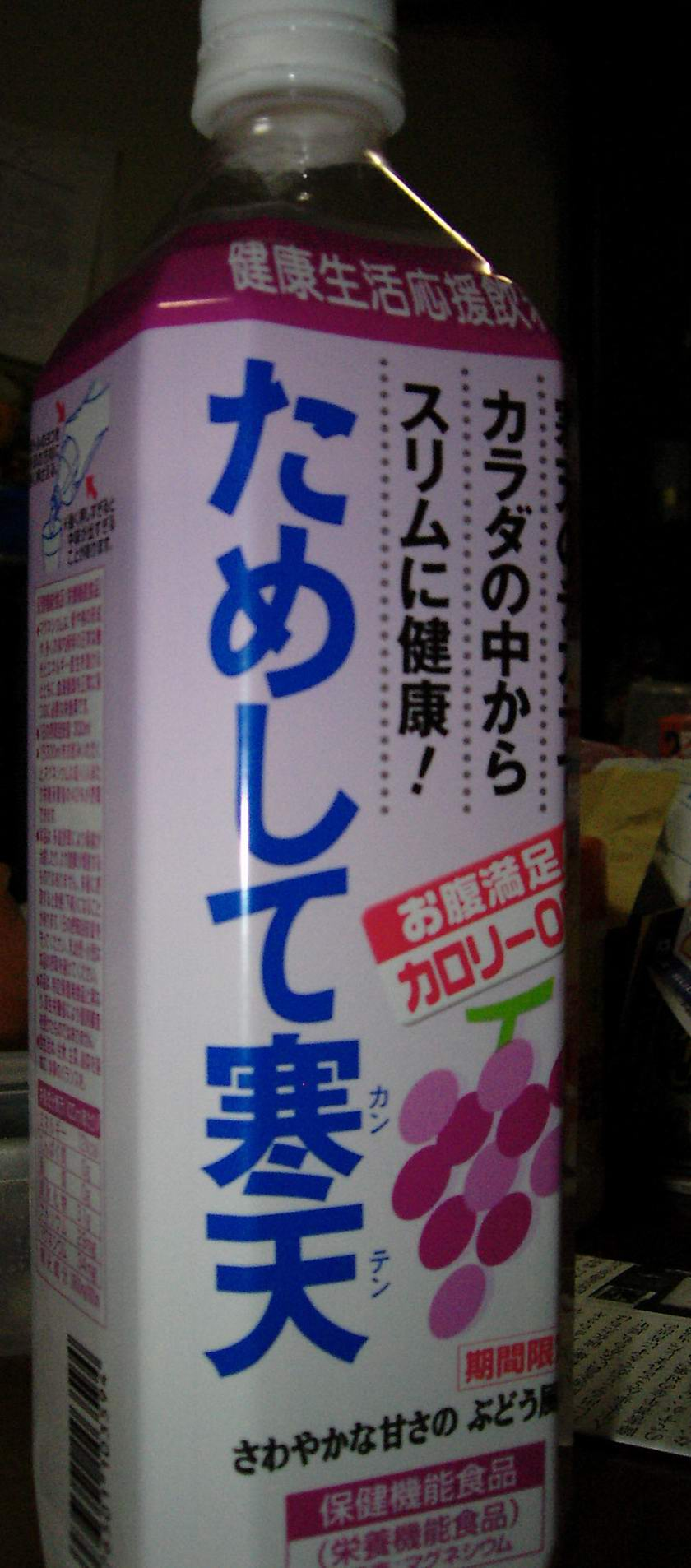 blog0005.jpg