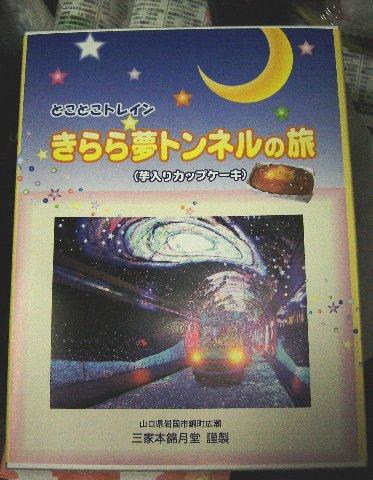 nishiki54_01.jpg