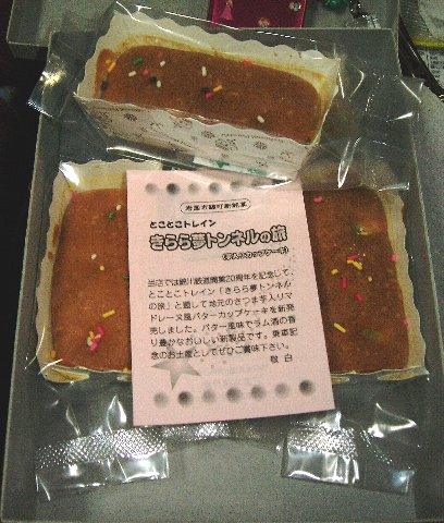 nishiki54_02.jpg