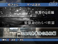 20060530_06_04.jpg