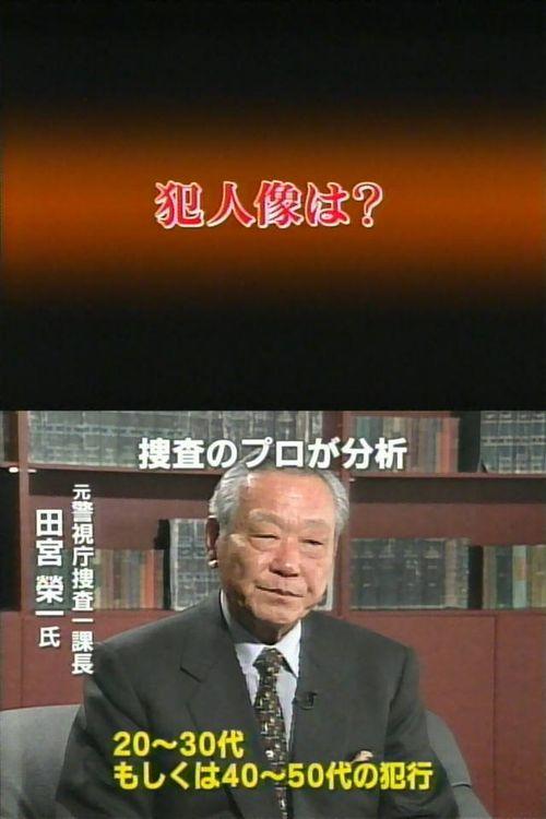 20061213144830.jpg
