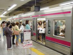 240px-WomensCar_KeioLine.jpg