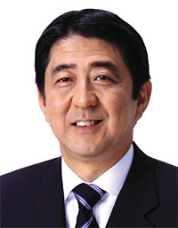 abe-shi.jpg