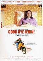 good_bye.jpg