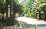 komazawa.jpg