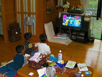 game kids