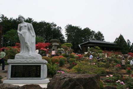 富士ぼたん園