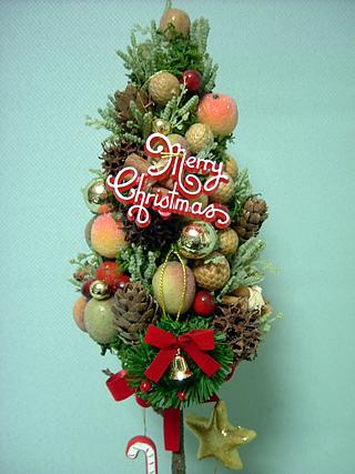 クリスマストピアリー #01