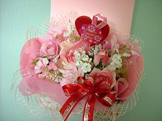 バレンタイン・ホワイトデー #04