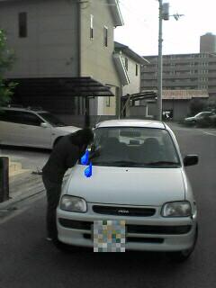 20051124221809