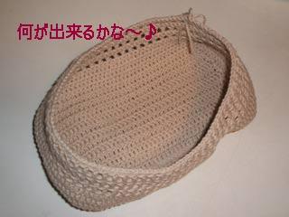 handmadelab