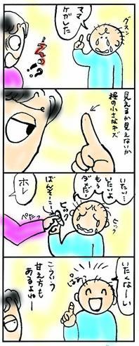 20060131110116.jpg