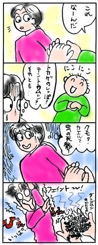 20060203100718.jpg