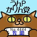 http://hanon0215.blog17.fc2.com/tb.php/103-646d6618