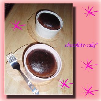 チョコレートケーキ~☆