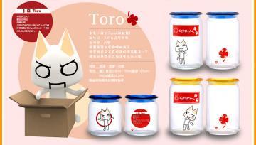 torolife2.jpg