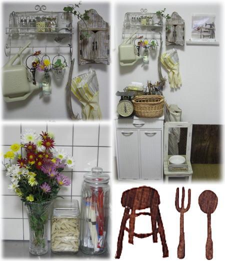 キッチン。