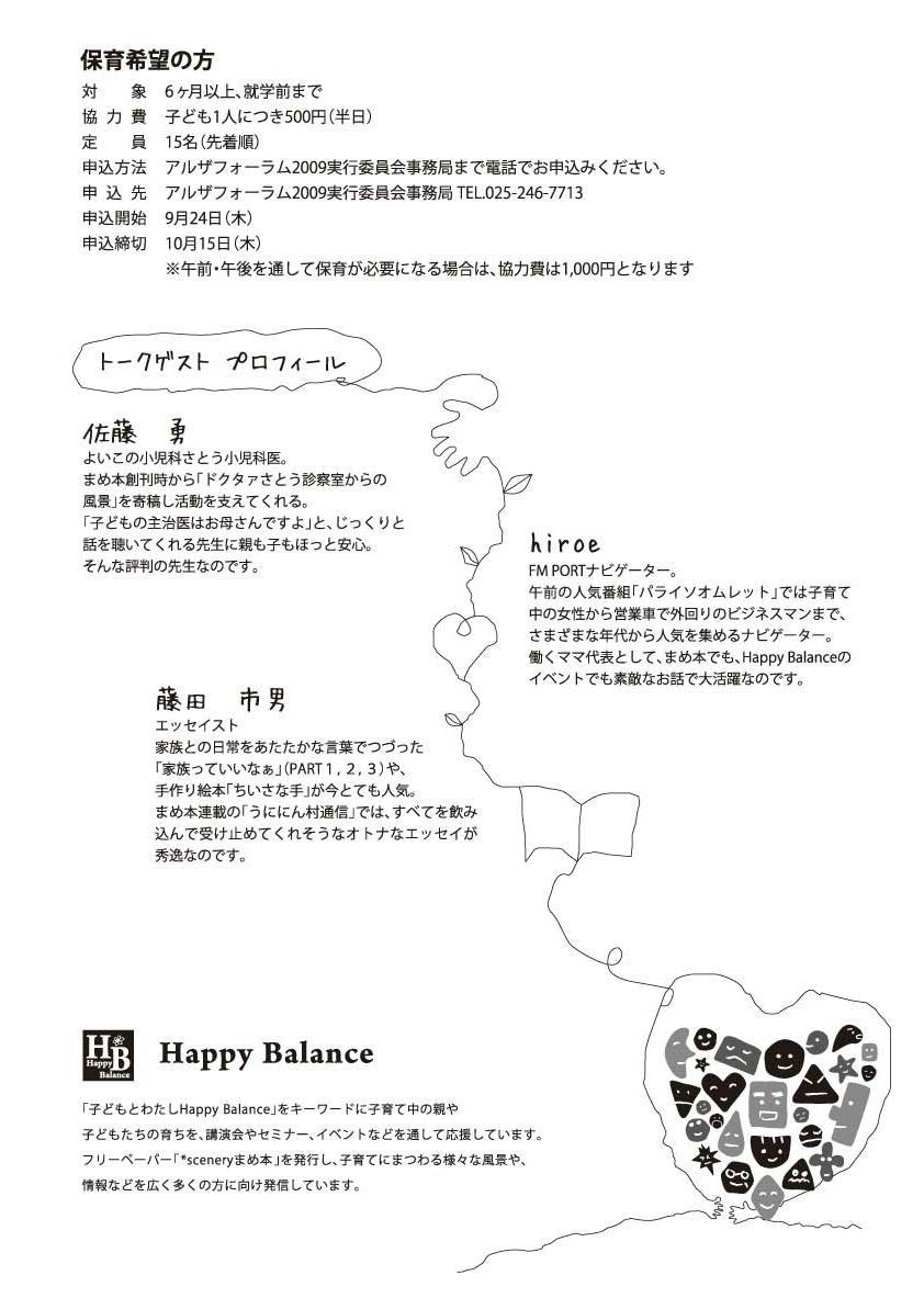 wakeariha-fu2w.jpg