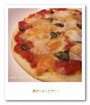 ぜいたくピザ
