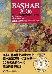 20060221015828.jpg