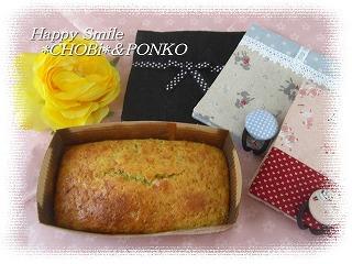 バナナケーキとサニタリーポーチ