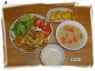 GUNの料理