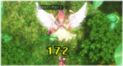 。゚+.(*`・∀・´*)゚+.゚イィ!