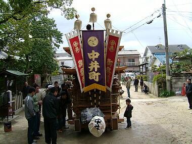 中井町地車