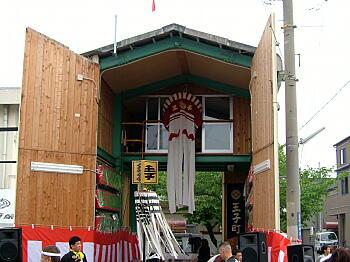 王子町地車庫