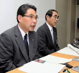 岐阜県、補助金不正経理3180万円