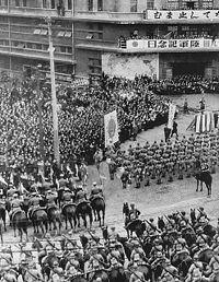 陸軍記念日式典(1944)