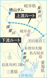 木曽川水系連絡導水路事業2