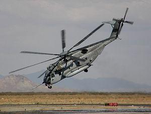 CH-53E スーパースタリオン