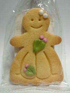 cookieman2.jpg