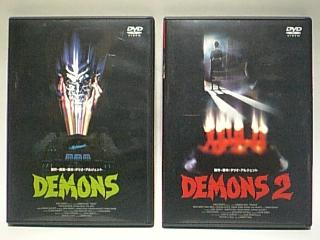 demonsbox2.jpg