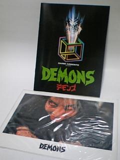 demonsbox3.jpg