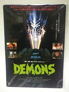 demonsbox4.jpg