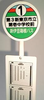 harukaze3.jpg