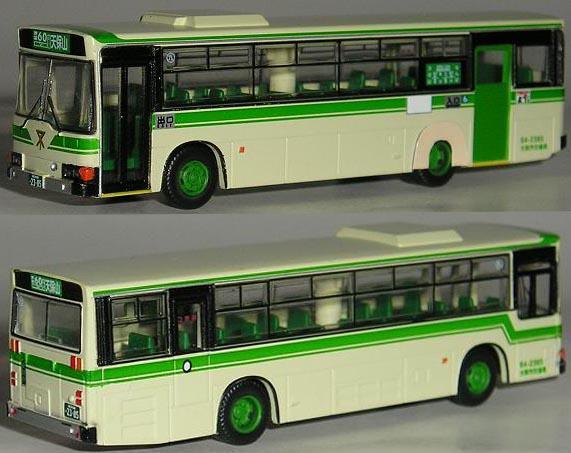 minibusosaka4.jpg
