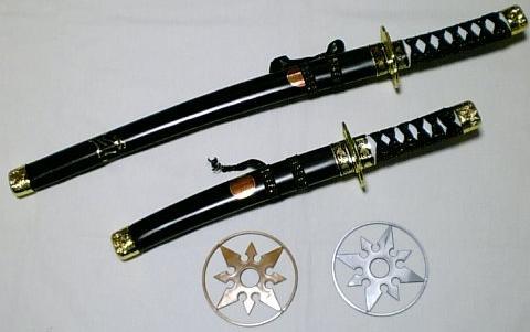 ninjatou2.jpg