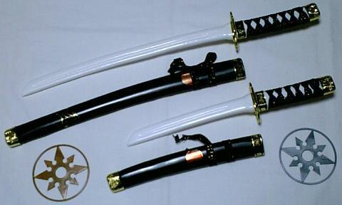 ninjatou3.jpg