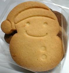 ydmcookie2.jpg