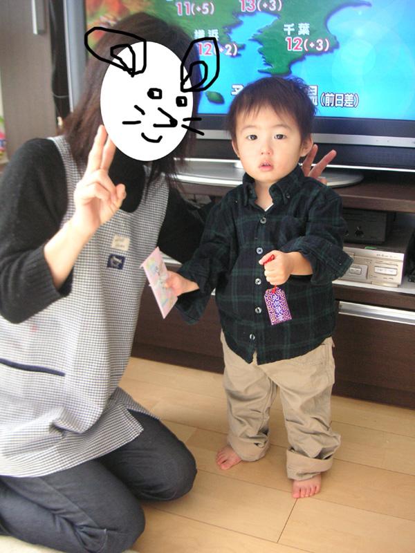01077otoshidama.jpg