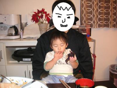 01087temakizushi5.jpg