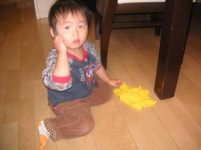 01177yukafuki1.jpg