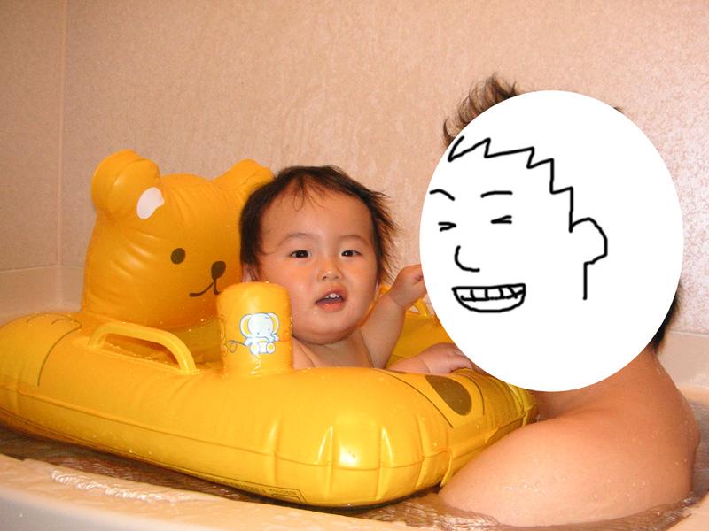 0325_bath.jpg